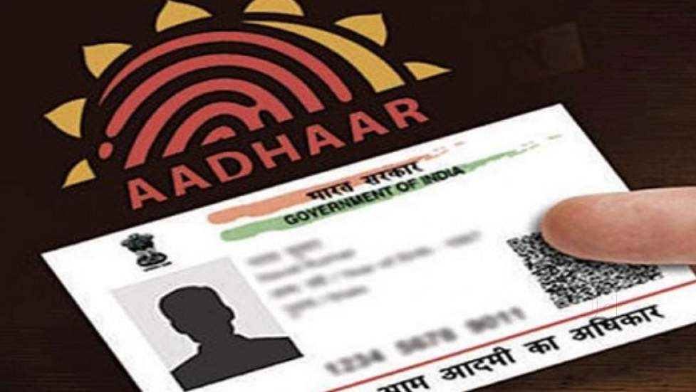 aadhaar card link with mutual funds